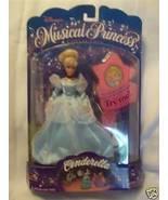 NIB Musical Princess Dawn Size Disney Barbie Doll - $39.95
