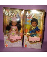 Barbie Kelly AA Black African American Rapunzel Prince Princess Tommy Do... - $45.00