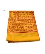 Hindu Religious Prayers HARE RAMA HARE KRISHNA Mantras Yoga Altar Cotton... - $17.08