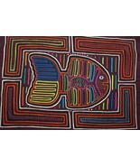 Vintage Kuna Detailed Traditional Mola Hand Applique Fish Folk Art texti... - $56.99