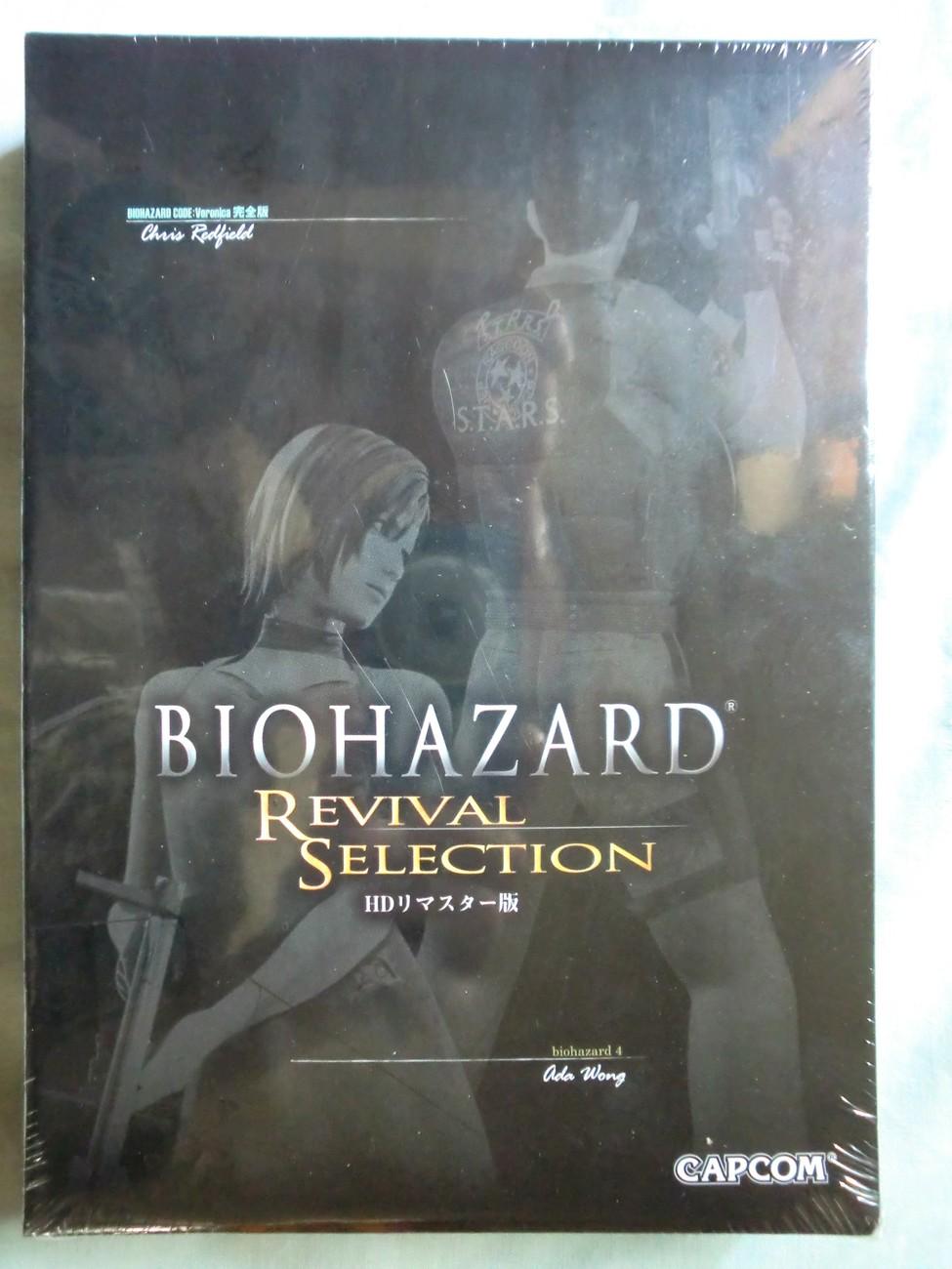 Biohazard: Revival Selection Premium Edition xbox 360 game