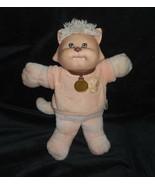 Vintage 1983 Chou Patch Enfants Koosas Poupée Peluche Animal Jouet Avec ... - $23.01