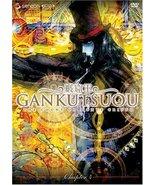 Gankutsuou: The Count of Monte Cristo Vol. 04 DVD Brand NEW! - $17.99
