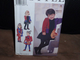 Style 2218 Children Dress Color Blocked and Bag  Size 2 - 7  New - Uncut - $8.00