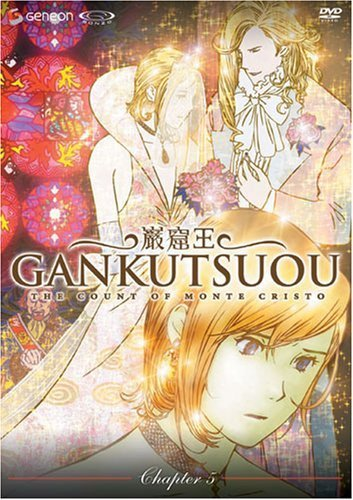 Gankutsuou: The Count of Monte Cristo Vol. 05 DVD Brand NEW!