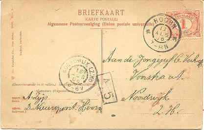 Hoorn The Ooostpoort 1906  Post Card