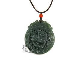 Free Shipping - Amulet auspicious Natural dark Green Jade Carved Dragon charm Pe - $20.00