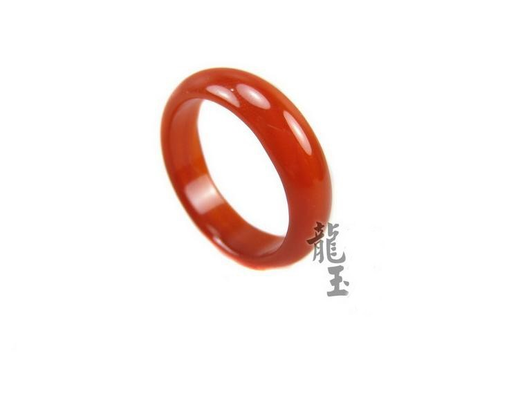 Primary image for Free Shipping - custom size.....Natural Transparent red Round Jadeite Jade charm