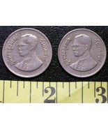 Thailand Old 1 Baht Coin Lot (2) King & Palace Neat! - $3.00