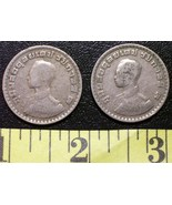Thailand Old Baht Coin Lot (2) King & Official Seal - $3.00