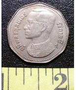 Thailand Old Baht Coin w/King & Birdman God NS Wow! - $3.00