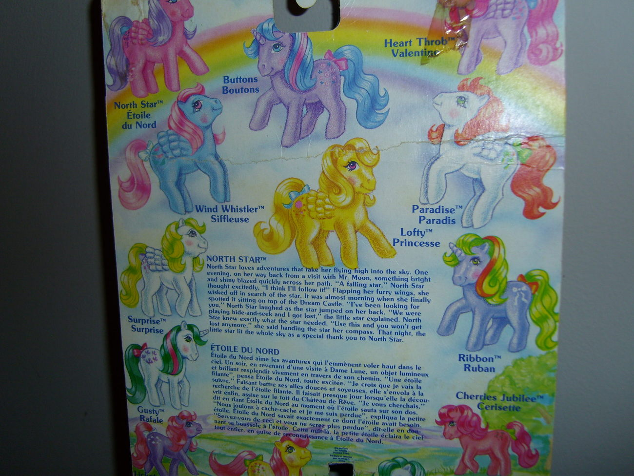 My Little Pony G1 back card North Star (canadian?) Ma Petite Pouliche
