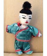 Vintage 1950s Ada Lum Style Chinese Stuffed Cloth Green Silk Pajamas Boy... - $43.93