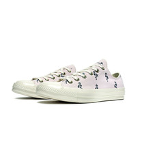 Converse CTAS 70 Ox Embroidered Mens 160506C Barely Rose/Almost Black Sz... - $64.99