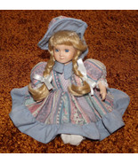 Vintage Collectible 1996 ANCO Musical Ceramic Doll - $19.99