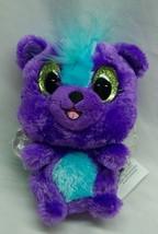 "Spin Master Hatchimals Purple & Blue Skunk Fairy 5"" Plush Stuffed Animal Toy - $16.34"