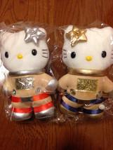 Hello Kitty Planet Plush Doll 2 set Stuffed Sanrio Spacesuit Uniform Kawaii Cute - $32.41
