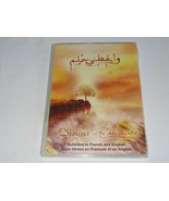 NEW : More Than Dreams (2006) DVD (Subtitled: English & French) Widescreen - $9.99