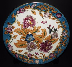 Oriental Accents Since 1880 Porcelain Decorative Plate Gold Trim Lilies ... - $39.60