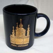 President Bill Clinton May 1995 VE Day Commemoration Kiev Ukraine Coffee... - $29.69