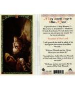 8 Prayer Cards - A Very Powerful Prayer to Obtain a Favor - JimsStoreUSA... - $11.29