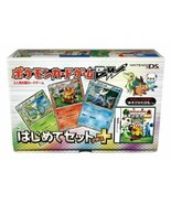 Pokemon Card Game BW for the first time set + (plus) - $54.50