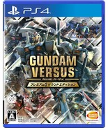 PS4 GUNDAM VERSUS Premium G Sound Edition PlayStation 4 Japanese Game Japan - $59.55