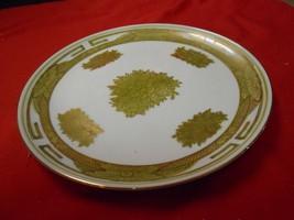 Beautiful Vintage LJ Gold Leaf Design SERVING DISH - $6.64
