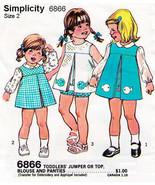 Vintage 1970's Toddler's COORDINATES Simplicity Pattern 6866-s Sz 2 UNCUT - $10.00