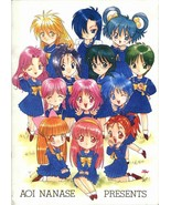 Tokimeki Memorial  RARE 1990ish full 12 pc lot keychain Set - Japananese... - $87.99