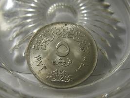 (FC-48) 1972 Egypt: 5 Piastres - $2.50