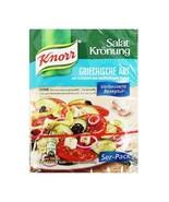 Knorr Salat Kroenung Greek SALAD Dressing- Pack of 5 ct. FREE US SHIPPING - $6.92