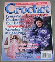 Crochet Fantasy No. 122 April 1998 - Romantic Touches Intriguing New Tec... - $6.44