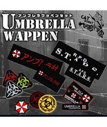 Catsobat [11 Type] Umbrella Emblem Airsoft Deluxe Special Forces Militar... - $12.00