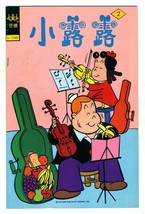 Little Lulu 232 May 1976 Hi Grade in Chinese LL-7002 - $74.17
