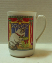 Vintage Russ Berrie & Co. White Persian Cat Christmas Coffee/Tea Cup - $8.00