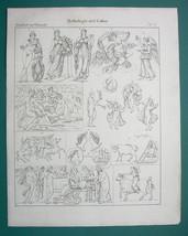 MYTHOLOGY Gods Mars Ganymede Dioskuros Rejected Leda Castor - 1825 Antiq... - $9.79