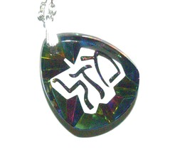 Judaica Oval Mazal Luck Crystal Pendant Multicolored Sparkle Venice Italy image 1