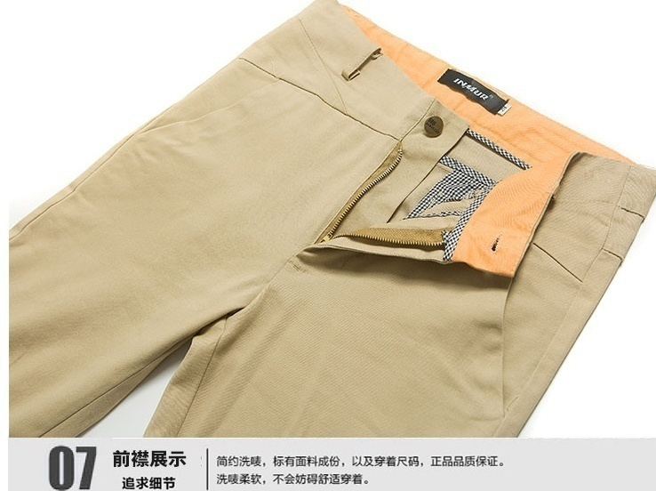 2018 Spring Thin Men's Trousers Long Slim Fit Pants Men 2018 Solid Male Casual P image 10