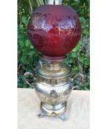 Ornate Morandi-Proctor P & A Duplex Lamp Ruby Ball Shade Antique Urn Con... - $225.00