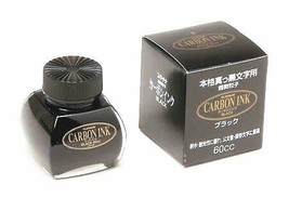 Platinum- 60cc carbon ink (aqueous pigment ink) black INKC-1500#1 - $21.17