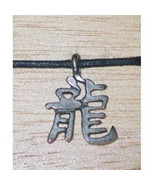 Chinese Horoscope Metal Pewter Pendant Year of the Dragon NEW UNUSED - $7.84