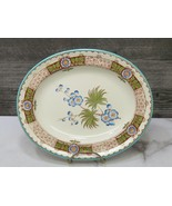 Antique WEDGWOOD JAPONICA SPRIGS Turquoise Blue Edge Aesthetic Mvmt Plat... - $47.52