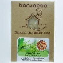 Gaba Rice Soap (Moisturizing and Being youthful)  - £3.51 GBP