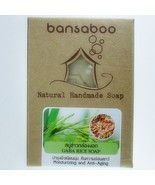 Gaba Rice Soap (Moisturizing and Being youthful)  - $4.88