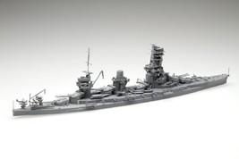 Fujimi Model 1/700 Special Series No.71 Japan Navy Battleship Yamashiro Showa 16 - $30.00