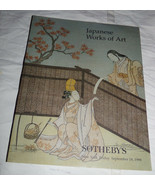 Japanese Works of Art Sotheby's NY Auction Catalog Sept 18 1998 Pictures... - $11.58