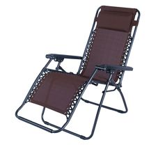 Adeco Portable Recliner Chair with adjustable headrest - Coffee - $80.18