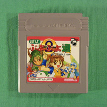 Puyo Puyo 2 (Nintendo Game Boy GB, 1996) Japan Import - $6.77