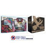 Pokemon TCG Shining Legends Elite Trainer Box + Zoroark GX Collection Bo... - $89.99